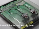 Mustad Elite Series Shad Jig Head | Up Close
