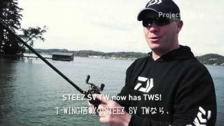 "Project T 2016 EPISODE 5 ""STEEZ SV TW DEBUT!"""